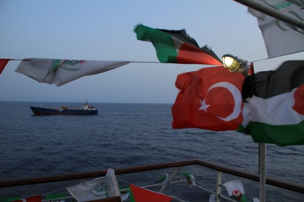 Mavi Marmara Photos