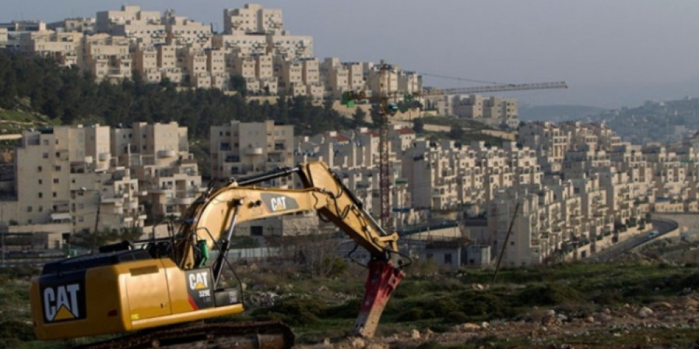 Scandalous Words from the US for the Occupied West Bank