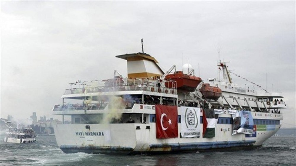 International Criminal Court, Appeals Chamber Holds Oral Hearing Today re 2010 Israeli Attack on the Mavi Marmara